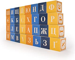 product image for Uncle Goose Ukrainian Blocks - Made in The USA