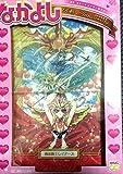 Friends 60th Anniversary 60th DX stationery set Magic Knight Rayearth single item