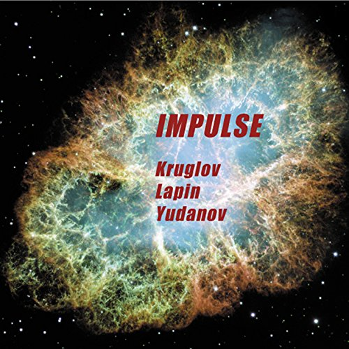 rezume or a try of a new impulse by alexey lapin oleg yudanov