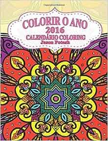 Colorir O Ano-2016 Calendario Coloring (O alívio de