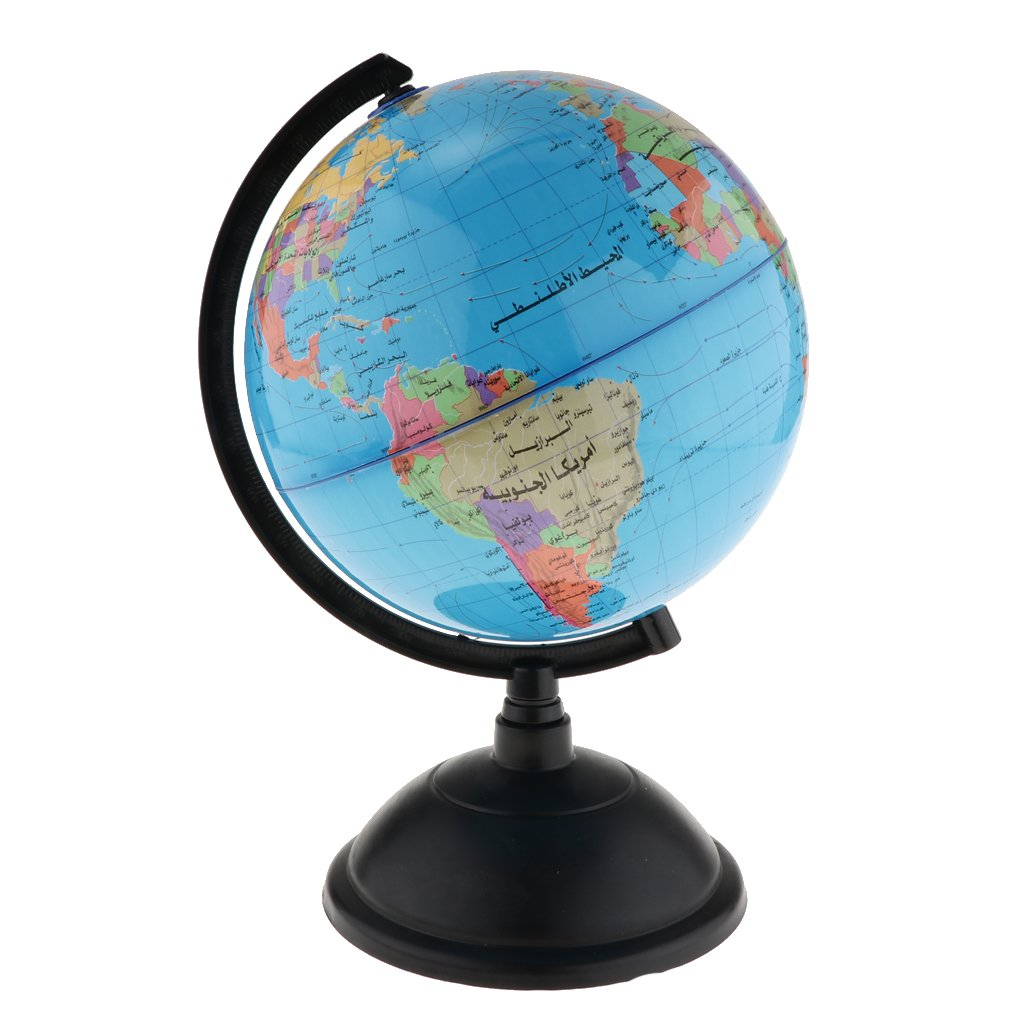 SM SunniMix - Bola del Mundo giratoria (30 cm): Amazon.es: Hogar