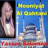Nouniyat Al Qahtani, Pt. 3