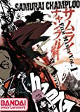 Samurai Champloo Film Manga Volume 1 (v. 1)