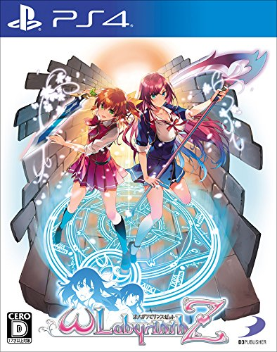 (D3 Publisher Omega Labyrinth Z SONY PS4 PLAYSTATION 4 JAPANESE VERSION)