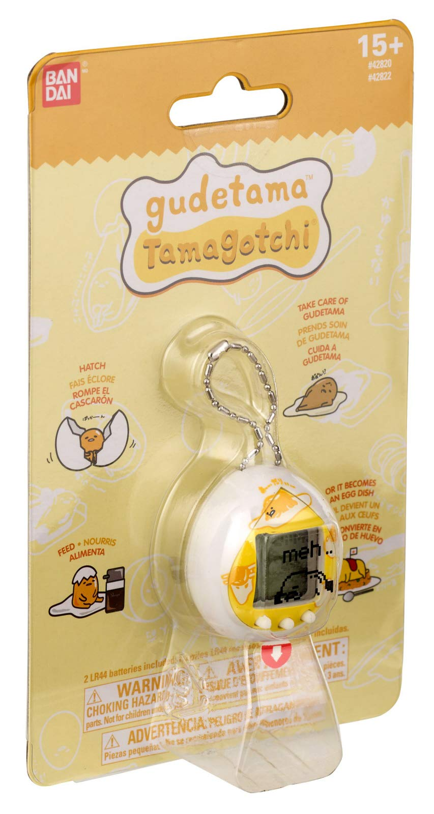 Tamagotchi Gudetama White with Many Gudetamas by Tamagotchi (Image #3)