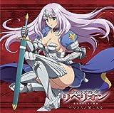 Naomi Tamura - Queen's Blade Rebellion (TV Anime) Intro Theme: Inochi No Uta Ga Kikoeru [Japan CD] ZMCZ-7837