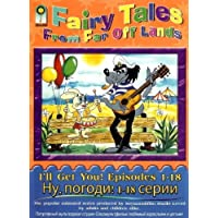 Fairy Tales From Far Off Lands: I'll Get You! ~ Nu, pogodi! (All 18 Episodes, 180...