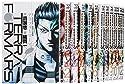 テラフォーマーズ1-18巻セット(ヤングジャンプコミックス)の商品画像