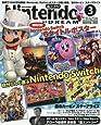 Nintendo DREAM(ニンテンドードリーム) 2018年 03 月号 [雑誌]