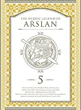 Animation - The Heroic Legend Of Arslan (Arslan Senki) Vol.5 [Japan LTD DVD] GNBA-2345