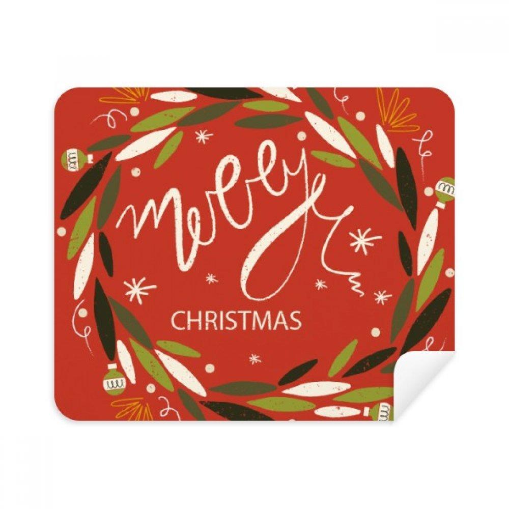 クリスマスカラフルガーランドLeaf Illustration電話画面クリーナーメガネクリーニングクロス2pcsスエードファブリック   B07C91BNPN