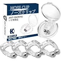 KORUI-Anti Snore Clip, Magnetic Nose Clip, Silicone Anti Snoring Device for Better Sleep Quality, Comfortable…