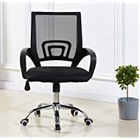 Mesh Chair Computer Desk Fabric Adjustable Ergonomic Swivel Lift, Black