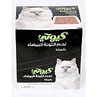 Cutey White Meat Tuna In Gravy , 12 Pcs , 1020 gm ( 85 gm per unit )