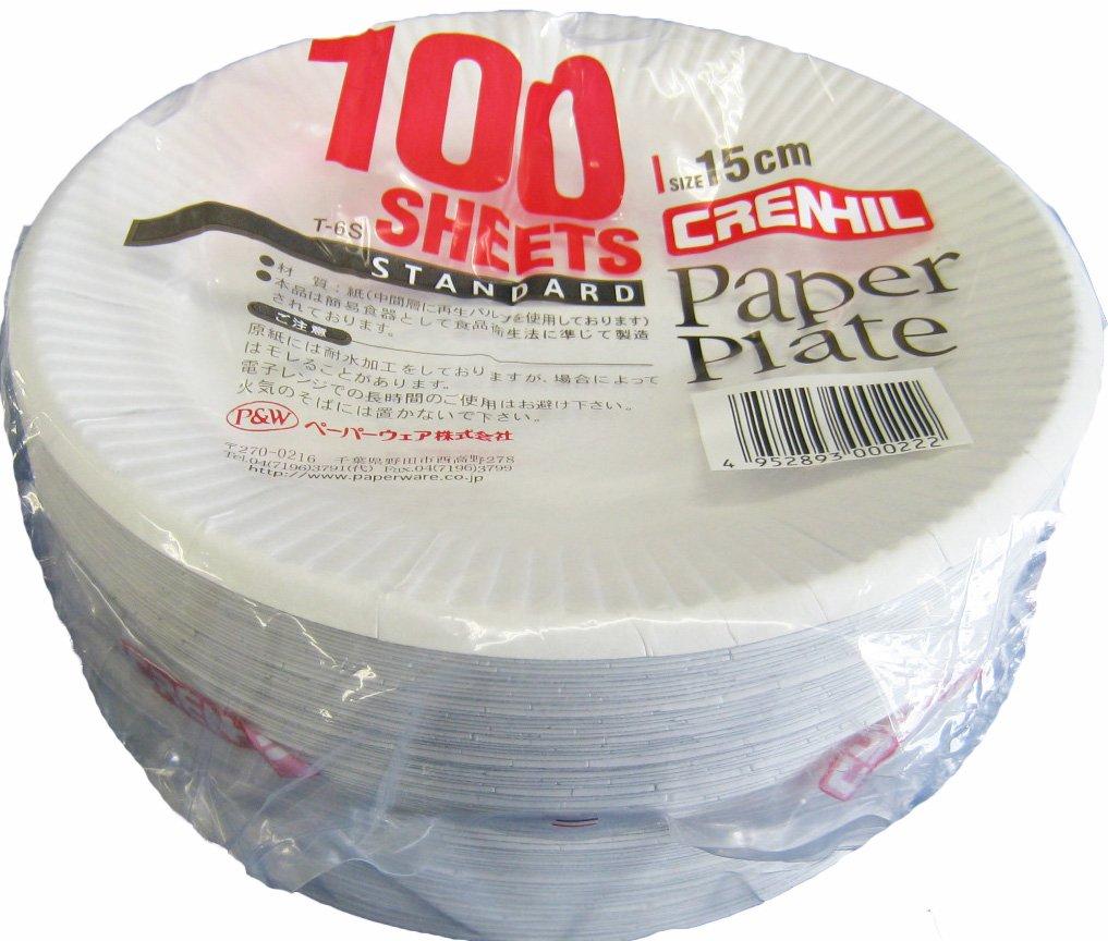 ペーパーウェア - スタンダード紙プレート 100枚入