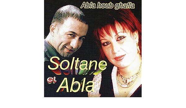SOLTANE ABLA MP3 ET GRATUIT TÉLÉCHARGER