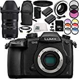 Panasonic Lumix DC-GH5 with Sigma 18-35mm f/1.8 DC HSM Art Lens + Metabones T Speed Booster Ultra 0.71x Adapter (MB_SPEF-M43-BT4) 13PC Accessory Bundle – Includes 64GB SD Memory Card + MORE