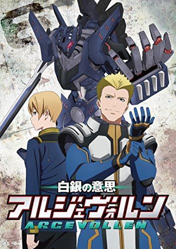Animation - Argevollen (Shirogane No Ishi Argevollen) Vol.6 [Japan DVD] 10005-21648