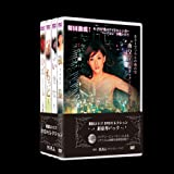 ハ・ソヨン SPECIAL 韓国エロスDVDセレクション 豪華パック1