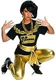 Rubie's Costume Co. Men's Old School Gold Lame Belt