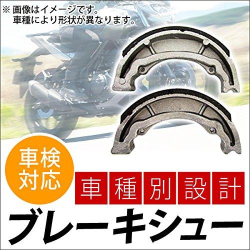 AP ブレーキシュー 入数:1ドラム分(2枚) フロント カワサキ H1 500SS(Mach III) Shoe 500cc 1969年   B07B146553