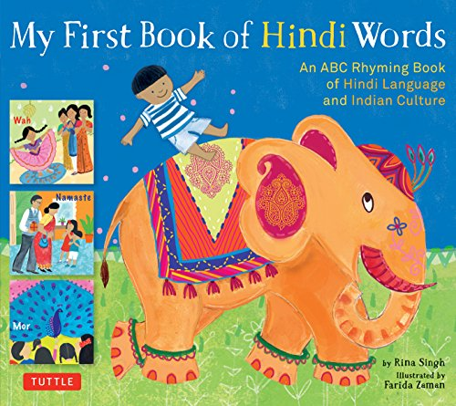 My First Book of Hindi Words: An ABC Rhyming Book of Hindi Language and Indian Culture by imusti