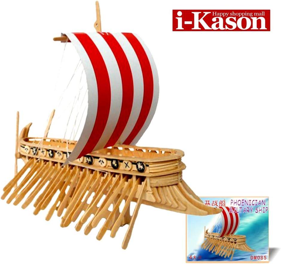 Wooden Boat Assemble Puzzle Kit Boat Model Simulation Kits DIY Puzzles Toys D