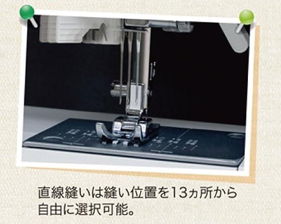 Amazon.com: Jaguar (Jaguar) Máquina de coser, color blanco ...