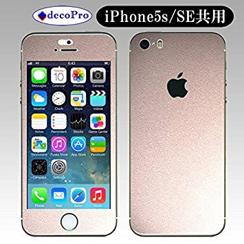 794e6c6bba 期間限定で値下げ iPhone5s iPhoneSE スキンシール◇decopro デコシート 携帯保護シール◇ピンク