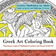 Greek Art Coloring Book: Creative Mindfulness for Adults Based on the Art and Mythology of Greece:  Hand-drawn Images of Mythological Creatures and ... Around the World Coloring Series) (Volume 3)