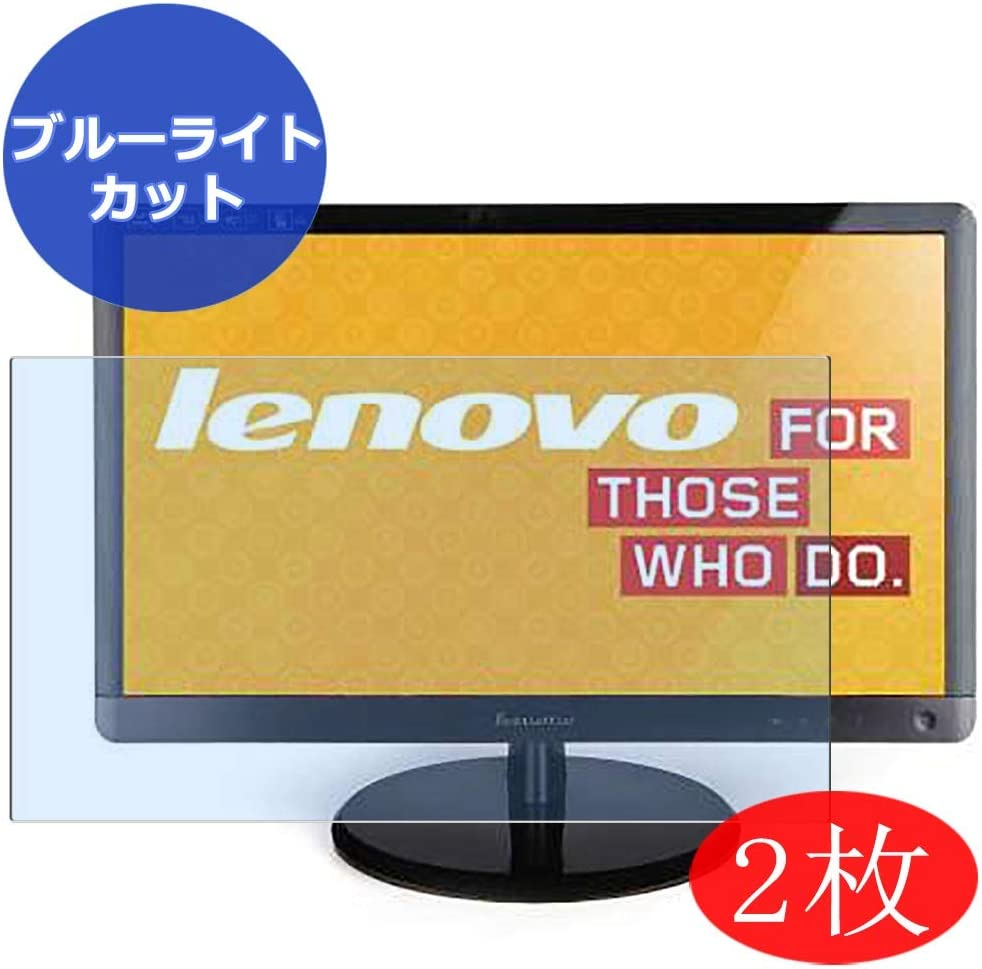 """【2 Pack】 Synvy Anti Blue Light Screen Protector for Lenovo thinkvision LI2063 20"""" Display Monitor Screen Film Protective Protectors [Not Tempered Glass]"""