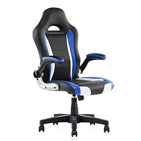 Super Yamasoro High Back Executive Office Chair Leather Adjustable Ergonomic Swivel Computer Desk Chair With Flip Up Armrest Back Support For Working Forskolin Free Trial Chair Design Images Forskolin Free Trialorg