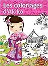Les coloriages d'Akiko par Camel