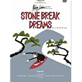 STONE BREAK DREAMS by A PARUO FILM ストーン・ブレイク・ドリームス/サーフィンDVD