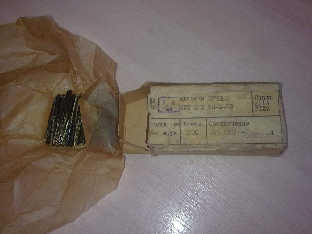 METRIC HAND TAP M2.0 X 0.4 USSR. Set of 2 pieces.100 sets by Ukrainian Diamond Tool
