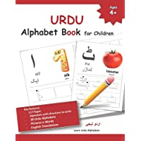 URDU Alphabet Book for Children: Urdu Letter Tracing Work Book with English Translations