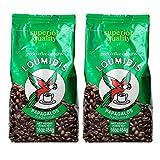 Loumidis Greek Ground Coffee Papagalos T