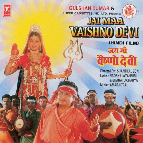 Jai maa vaishnav devi movie download | watch jai maa vaishnav devi.