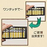 Sakura Color Izumo province temple USM-103 solo Matic (030 821) (japan import)