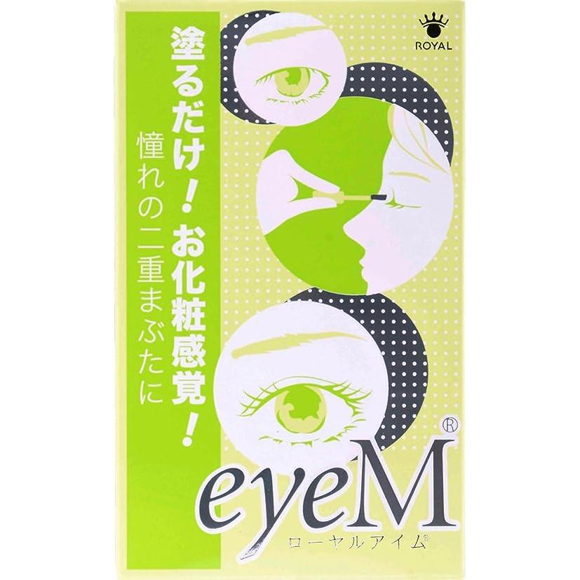 航空便震えるキロメートルBenow 鼻毛カッター はなげカッター 男女兼用 プレゼント 質感よい 内刃水洗い可能 持ち込み便利 BN-M001