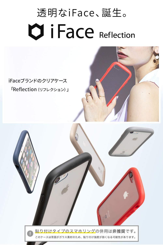 9eca5cf3dc Amazon   iFace Reflection iPhone XR ケース クリア 強化ガラス [レッド]   ケース・カバー 通販