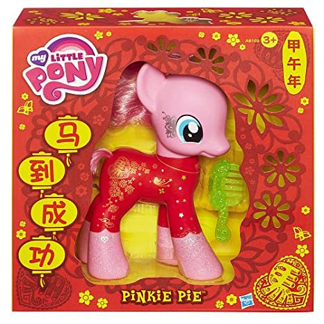 Hasbro My Little Pony G4: Pinkie Pie Chinese New Year 9 Inch Exclusive Pony