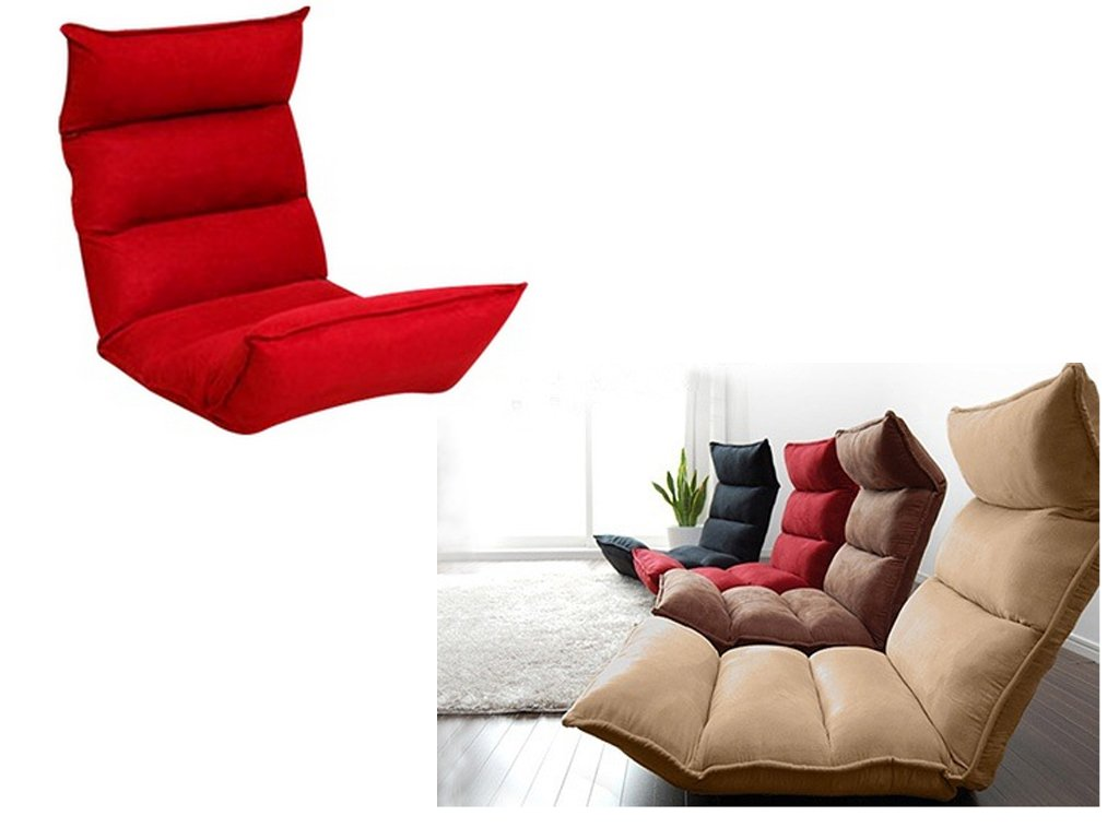 PORTABLE MULTI POSITION FOLDING FOLDABLE SUEDE PADDED RECLINER LOUNGER RELAXING GAMING SOFA BED CHAIR FLOOR SEAT