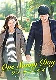 [DVD]ワン・サニーデイ~One Sunny Day~ (3枚組/本編2枚+特典Disc1枚) [DVD]