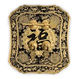 Good Fortune Cabinet Face Plate 8-5/8''