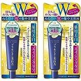 プラセホワイター 薬用美白アイクリーム 30g (医薬部外品) (30g×2個)