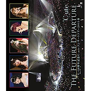 Blu-ray Disc. 9→10(キュート)周年記念℃-uteコンサートツアー 2015春~The Future Departure~