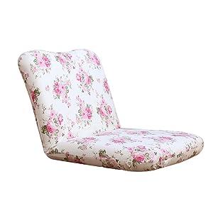 MILAYA JI Bin Shop® Lazy Sofa Single Floor Chair Bed Sillón Sala de Estar Balcony Sofa Chair 85 * 45cm +