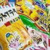 Japanese Candy Dagashi Box 20pcs Umaibo Snack Gumi potato Chip Kitty chocolate w/ AKIBAKING Sticker