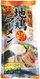 林泉堂 秋田比内地鶏ラーメン(90G×2食)